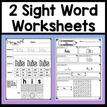 Sight Word HIS {2 Sight Word Books and 4 Worksheets!}