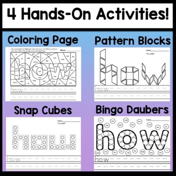 Sight Word HOW {2 Sight Word Books and 4 Worksheets!}