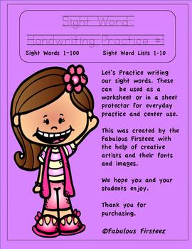 Sight Word Handwriting Practice #1
