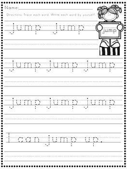 Sight Word Handwriting Practice