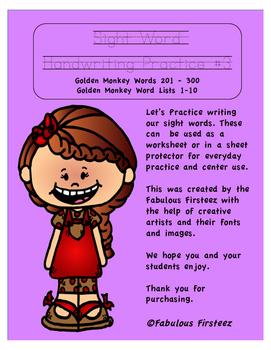 Sight Word Handwriting Practice #3