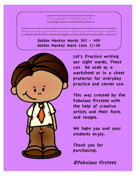 Sight Word Handwriting Practice #4