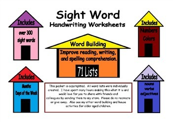 Sight Word Handwriting Preview Sample