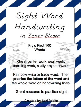 Sight Word Handwriting Sheets in Zaner Bloser