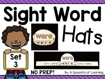 Sight Word Hats BUNDLE Sets 1-3