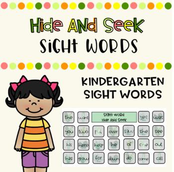 Sight Word ~ Hide and Seek