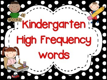 Sight Word ~ High Frequency Word Cards (500+ words)