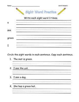 Sight Word (High Frequency Word) Practice - First Grade Unit R Reading Street