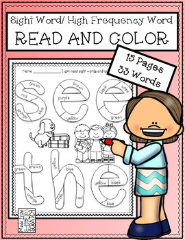 Sight Word/ High Frequency Word READ AND COLOR by Reading Color Words