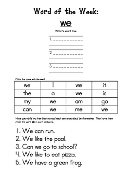 Sight Word/High Frequency Word Worksheets