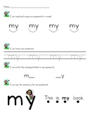 Sight Word (High Frequency Word) practice - my
