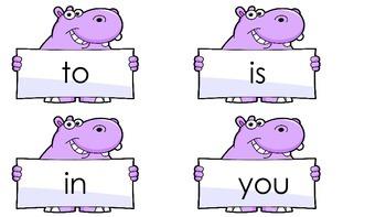 Sight Word Hippos
