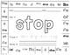 Sight Word Hole Punch Activity Worksheets Set 2