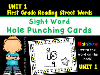Sight Word Hole Punching Cards First Grade Reading Street Unit 1