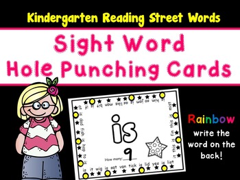 Sight Word Hole Punching Cards Kindergarten Reading Street