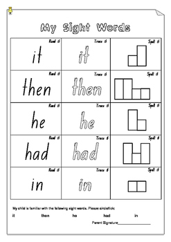 Sight Word Home Work Activity