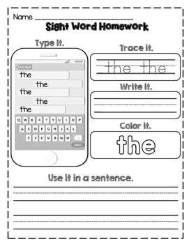 Sight Word Homework 1