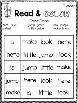 Sight Word Homework- Preprimer Pack