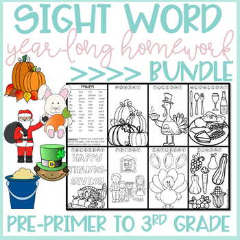 Sight Word Homework BUNDLE for the Year