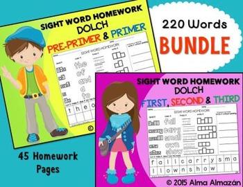 Sight Word Homework Dolch- BUNDLE Pre-Primer Primer First Second Third