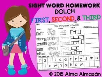 Sight Word Homework Dolch First Second and Third List