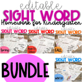 Sight Word Homework {EDITABLE} - Bundle