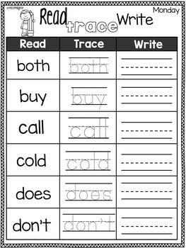 Sight Word Homework- The Bundle Pack