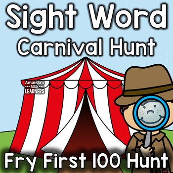 Sight Word Game - Carnival Hunt