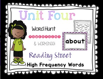 Sight Word Hunt Interactive PowerPoint - Reading Street Un