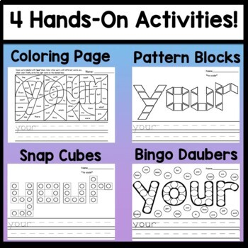 Sight Word IN {2 Sight Word Books and 4 Worksheets!}