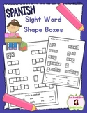 Sight Word Identification: Words with Shape Boxes (Spanish)