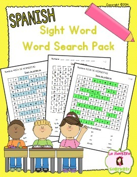 Sight Word Identification: Word Searches (Spanish)