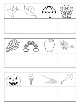 Sight Word Initial Sound Puzzles