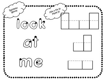 """Sight Word Interactive Booklet """"look at me"""""""
