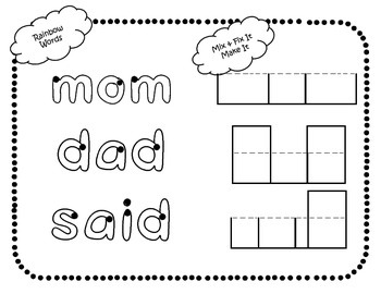 """Sight Word Interactive Bookle """"mom dad said"""""""