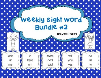 Sight Word Interactive Booklet Bundle 2