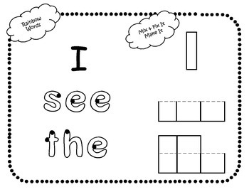 "Sight Word Interactive Booklet ""I see the"""