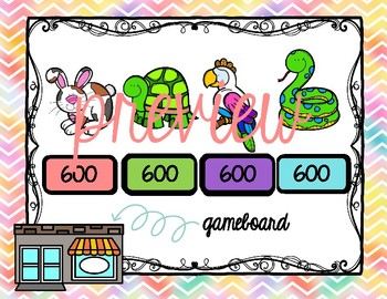 Sight Word  Game: Interactive - Fountas and Pinnell 200 HFW set 2