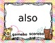 Sight Word Game: Interactive - Fountas and Pinnell 200 HFW set 5 B