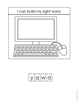 Sight Word Interactive Notebook - Pre-Primer Edition