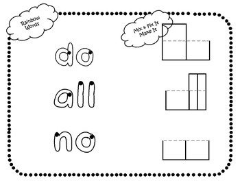 """Sight Word Interactive Notebook: """"do all no"""""""