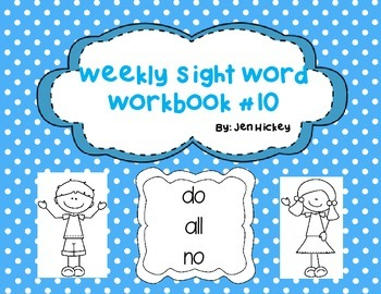"Sight Word Interactive Notebook: ""do all no"""