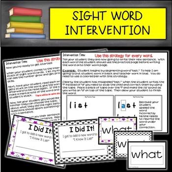 Sight Word Intervention