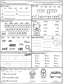 Sight Word Intervention - Fry 100 - Practice Homework Morning Work