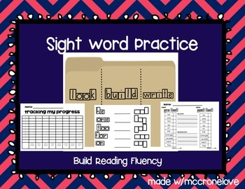 Sight Word Intervention Looking Building Writing Words