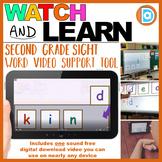 Sight Word Intervention Tool   2nd Grade   Kind