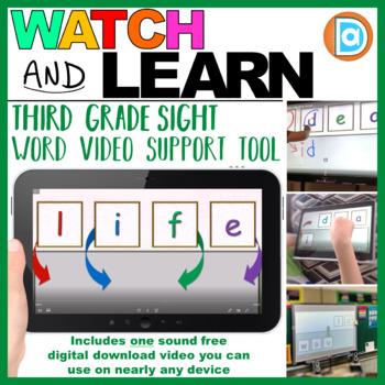 Sight Word Intervention Tool | 3rd Grade | Life