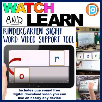 Kindergarten Grade Sight Word Fluency Resource | RTI | Or