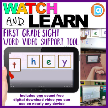 Sight Word Intervention Tool | Kindergarten | They