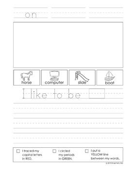Sight Word Journal 1 - NO PREP
